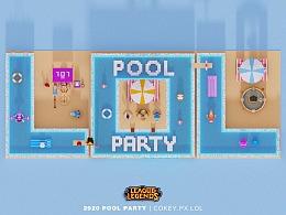 LOL 2020 泳池派对 POOL PARTY