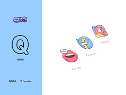 QQQ-OPPO主题设计