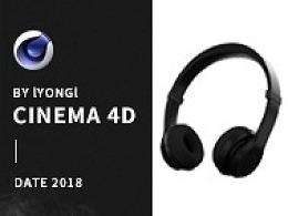 C4D,耳机,海报,3D,banner