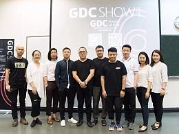 GDC Show 2019 在廣州美院 成功舉辦!