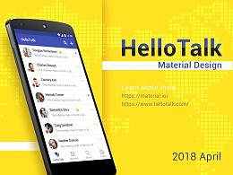 HelloTalk Material Design