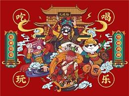 餐饮品牌设计—九眼桥巴蜀文化火锅