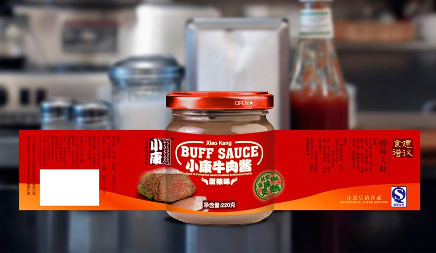 小康牛肉酱~包装设计~~厨房好帮手~~ 包装 平面
