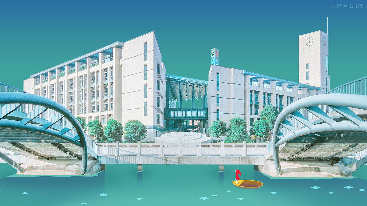 福州大学-科技园  原图 福州大学-图书馆  原图 南开大学-津南图书馆