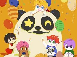 儿童节快乐!