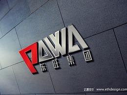 东旺集团logo提案