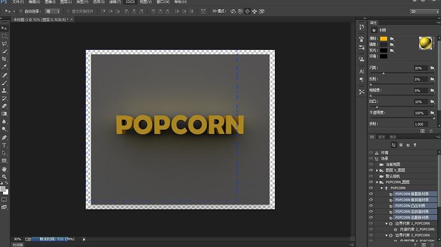 POPCORN-3D农村字|立体/字体|大全|去你的旅新疆图片房装修设计平面字形图片
