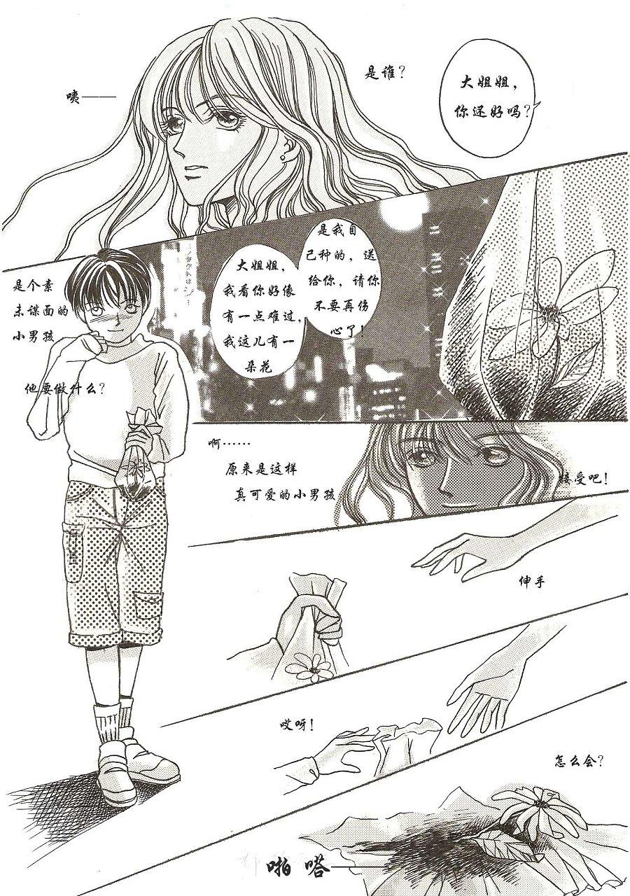 原创黑白手绘漫画故事《夜之光》||插画|oscartutu