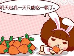 摩丝摩丝漫画~11月