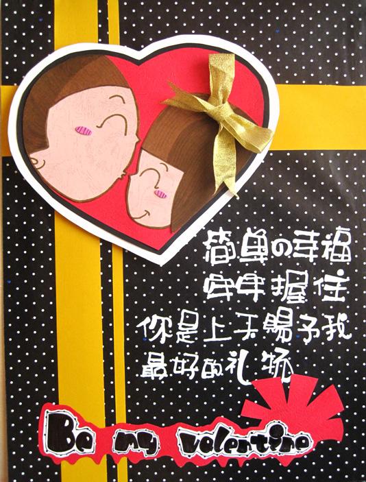 pop手绘情人节海报|绘画习作|插画|fonfone