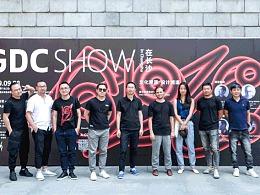 GDC Show 2019 系列回顾-在长沙:比湘菜更火辣的是设计师的话题