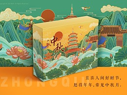 国风插画—杭州—中秋