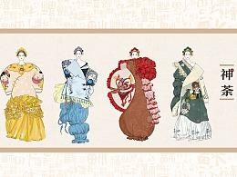 #2020青春答卷#《神荼》服装设计