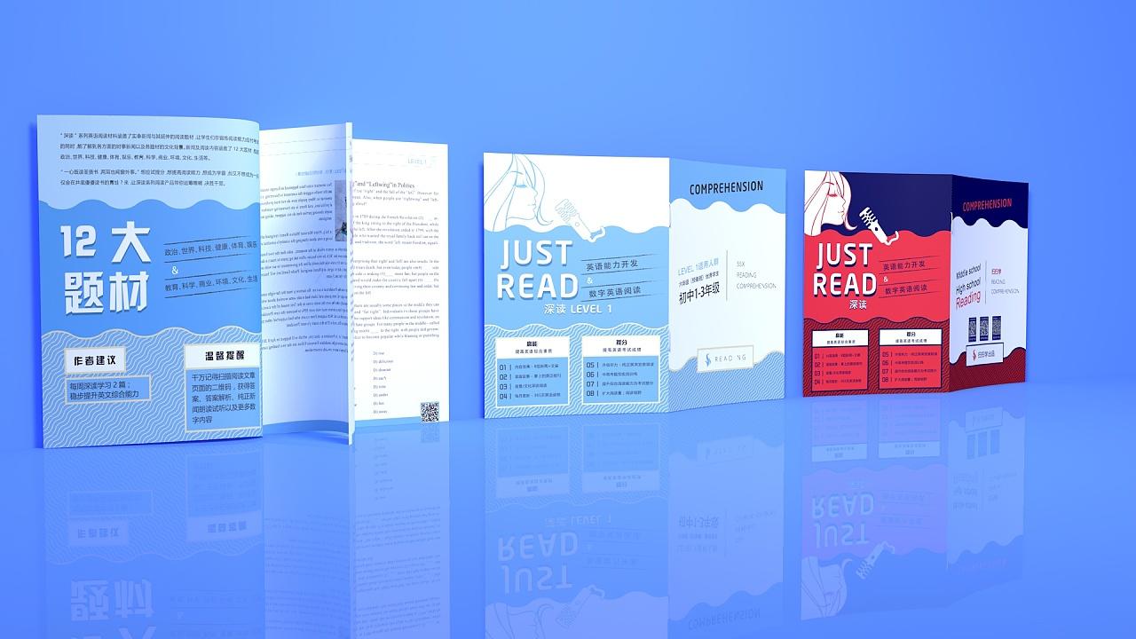 書籍封面及折頁類圖片