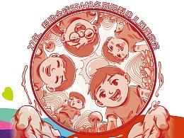 腾讯公益 暖城杭州·99公益日 暖心故事插画