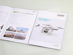 主振品牌作品:创动科技旗下无人机画册设计