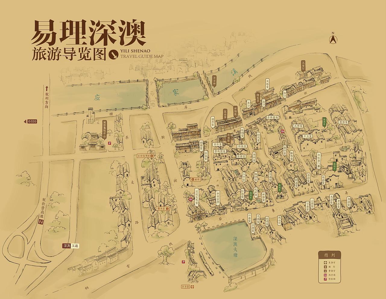 桐庐江南镇——深澳村手绘地图升级版