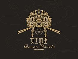 红酒包装——女王城堡