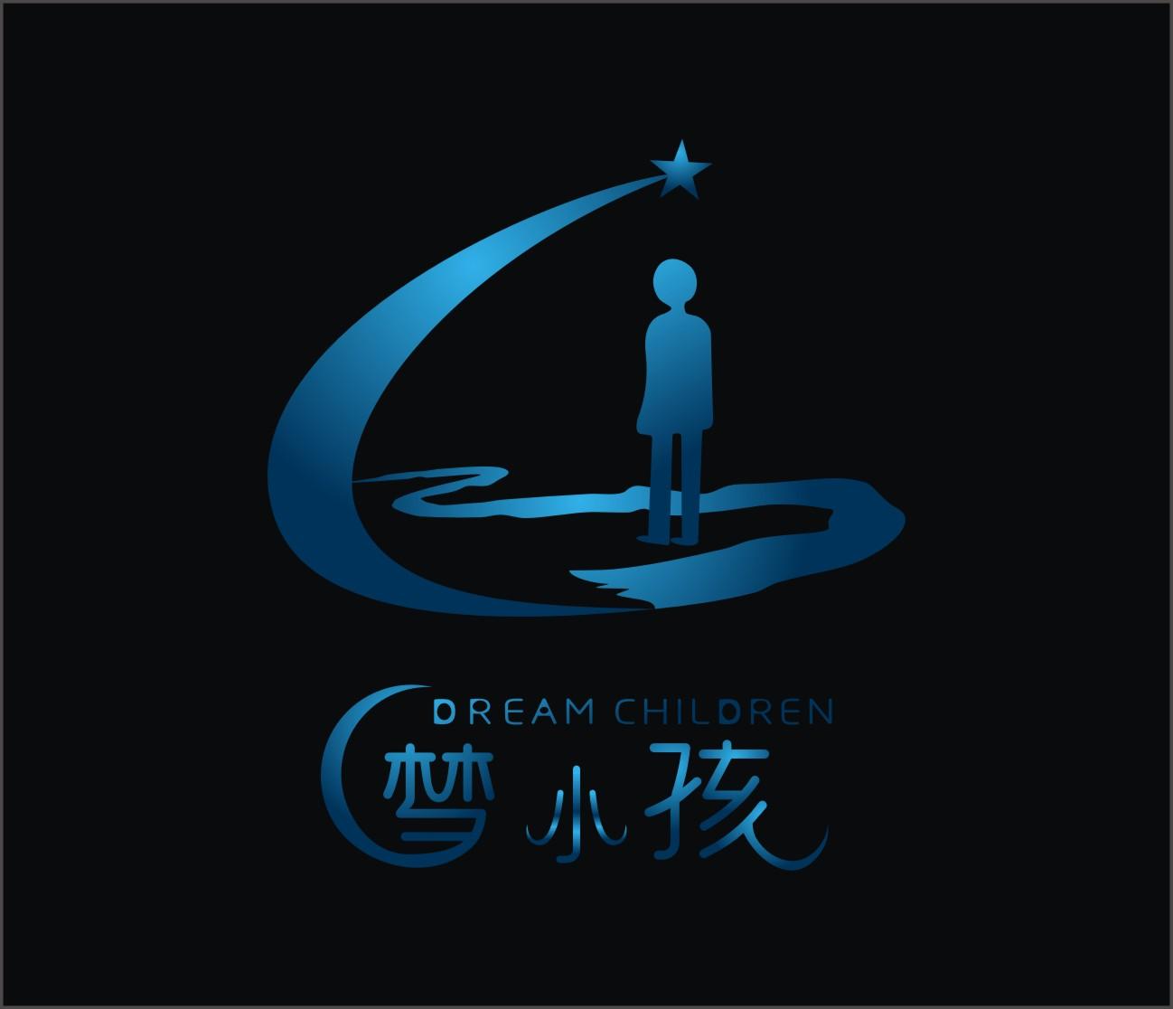 梦小孩创意手绘 logo设计|平面|标志|喜恋思意 - 原创