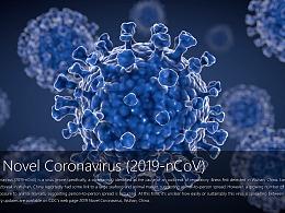 C4D教程:制作新型冠状病毒单体的假想图