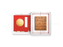 二零一八中秋 「活字印刷诗赋」 月饼包装