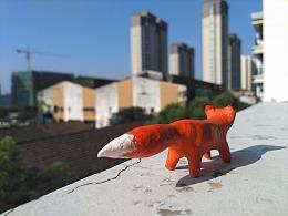玩泥巴——小狐狸