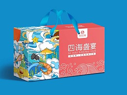 青岛倾海之宴海产品包装设计