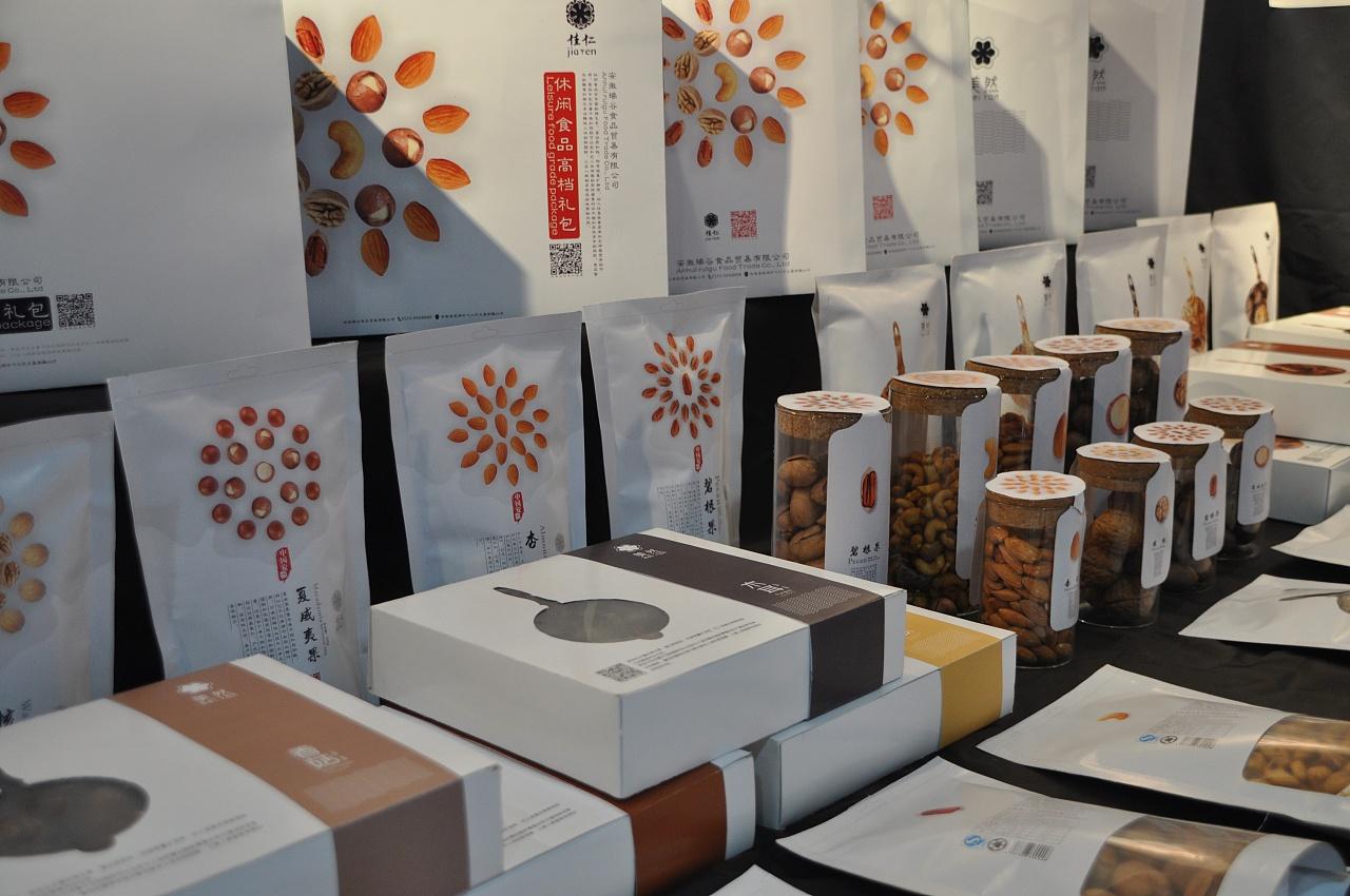 2012级毕业设计优秀作品之一 平面 包装 安商贸视觉图片