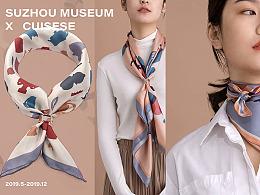 苏州博物馆-文创图案设计