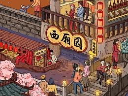 易果年货大街,好食连连丨年货节活动