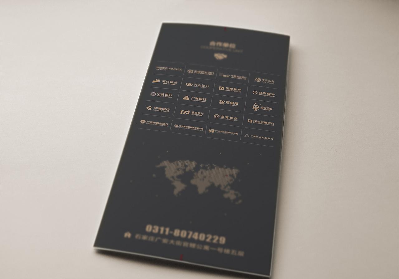 恒信财富三玩具【郭v财富】折页专利设计图图片