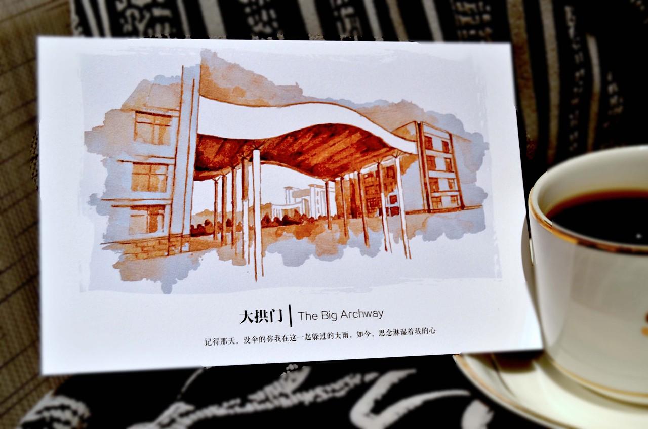 武汉工程大学-咖啡手绘信片