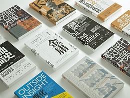 2019年9月的几本书