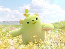 【萌芽熊】我把春天和花都準備好了,你什么時候來?