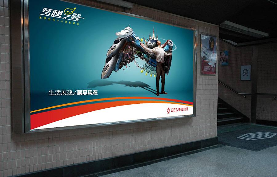 查看《银行的海报》原图,原图尺寸:1290x827
