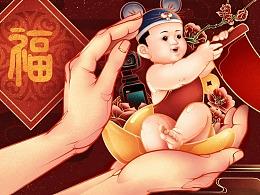 DJI 2019 节日礼盒插画(新年插画)