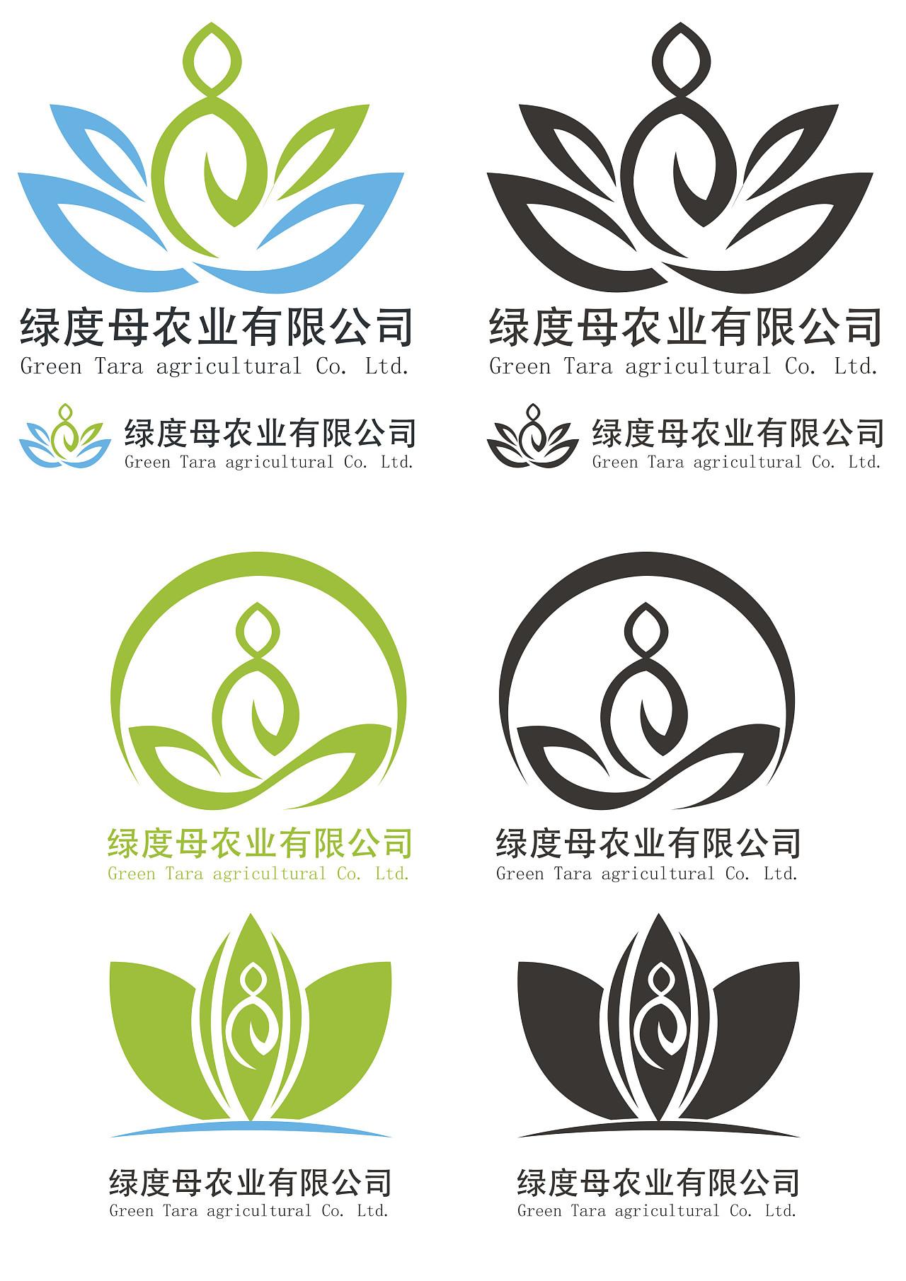 20160 9月的最后一周 logo设计稿图片