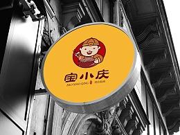 粉面餐饮logo设计