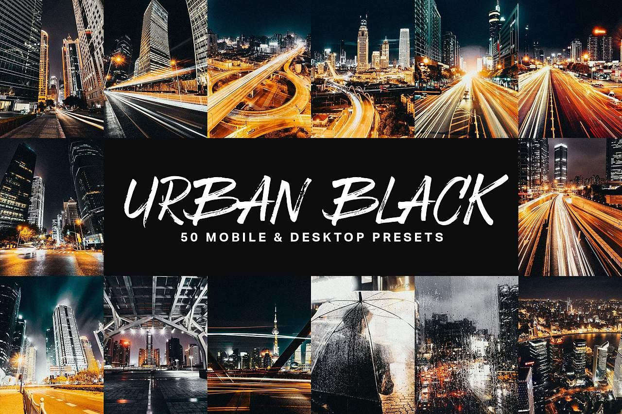【P275】50个工业风城市黑金夜景旅街拍胶片预设LR/PS/LUTS