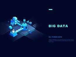 大数据插画设计