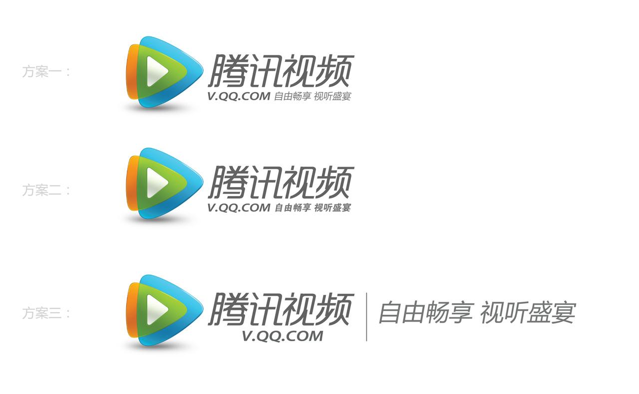 腾讯视频_腾讯视频logo应用规范|boqpod荚果|平面|品牌