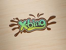 x-bing餐饮logo