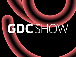 GDC Show 2019 在东莞:设计赋能