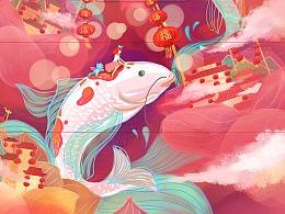 《锦鲤游花城》插画包装设计