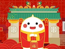 【微信表情】鱼小漫祝大家新年快乐~
