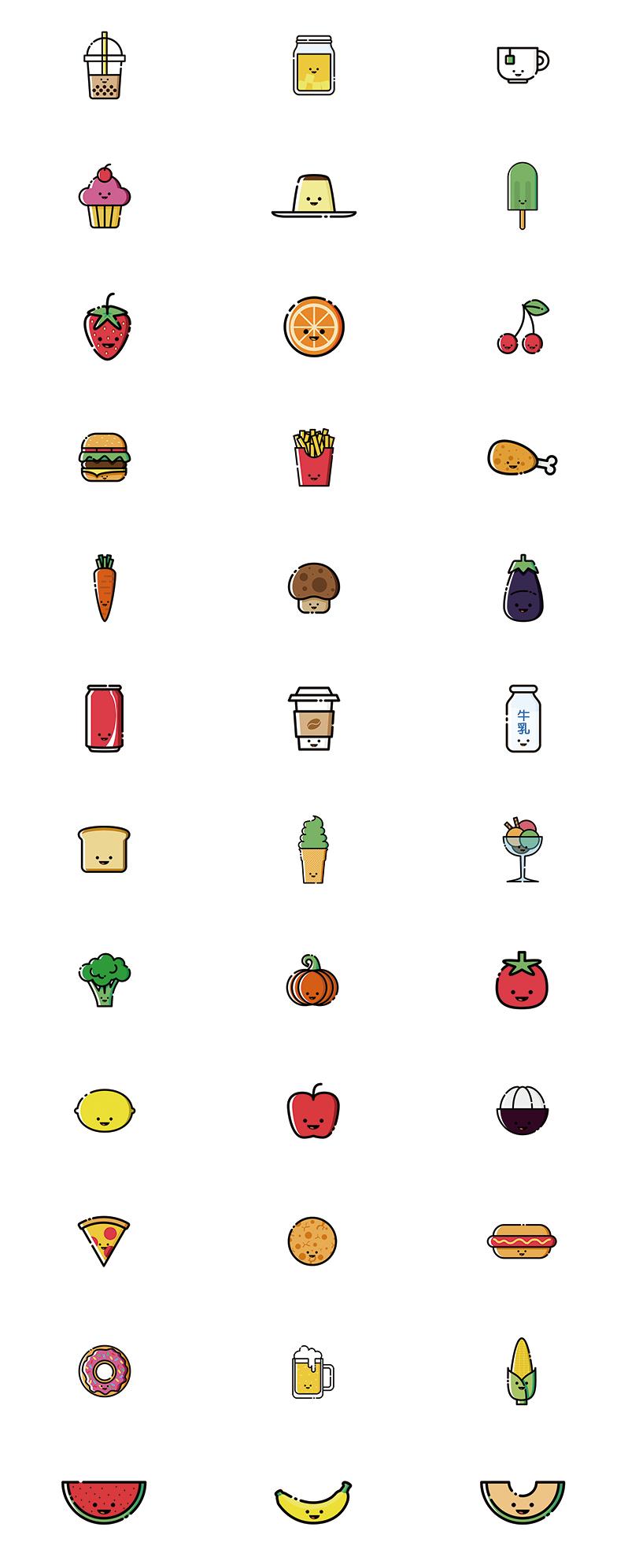 萌萌哒食物图标~