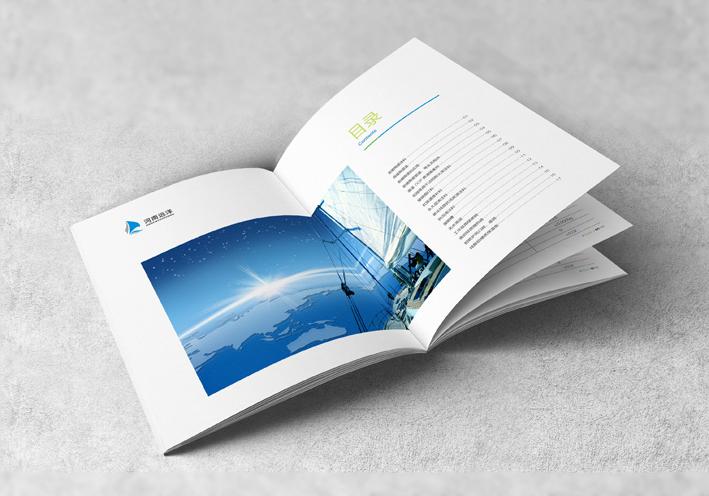 河南远洋新源画册设计边框v远洋排版图片