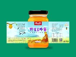 蜂蜜包装展示