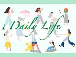 Daily life,不一样的小日子