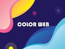 2020-Get最好用的配色网站